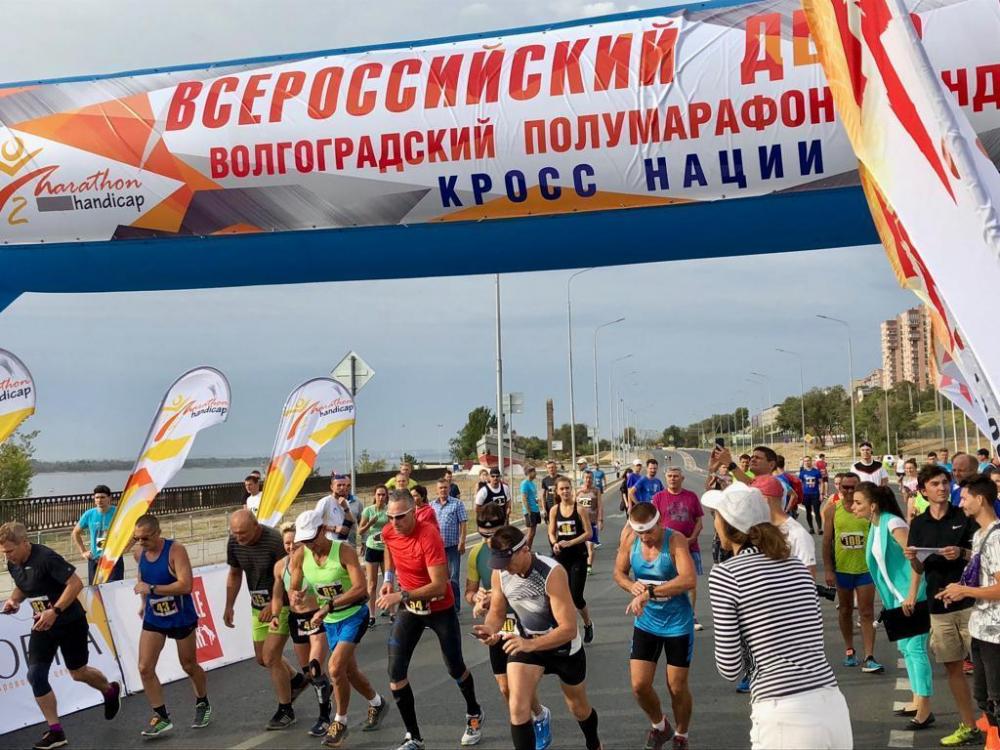 На старты «Кросса нации» в Волгограде вышли и камышане