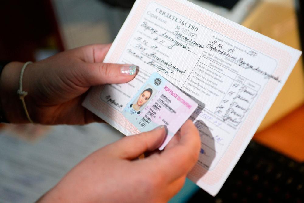 Внесены изменения в Правила возврата водительского удостоверения по истечении срока лишения права на управление транспортными средствами