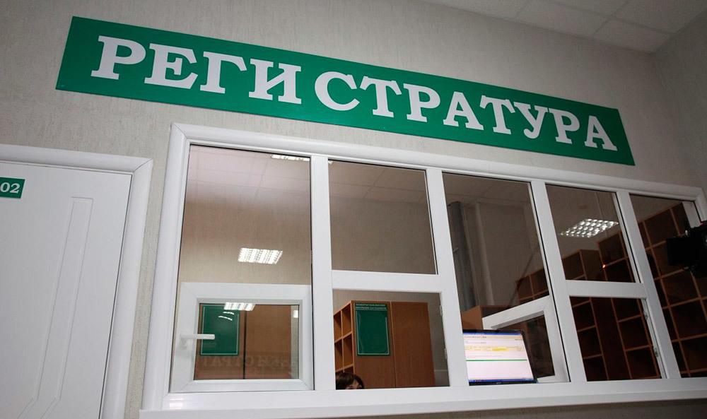 В поликлинике, обслуживающей пол-Камышина, осталось два терапевта: запись на две недели вперед