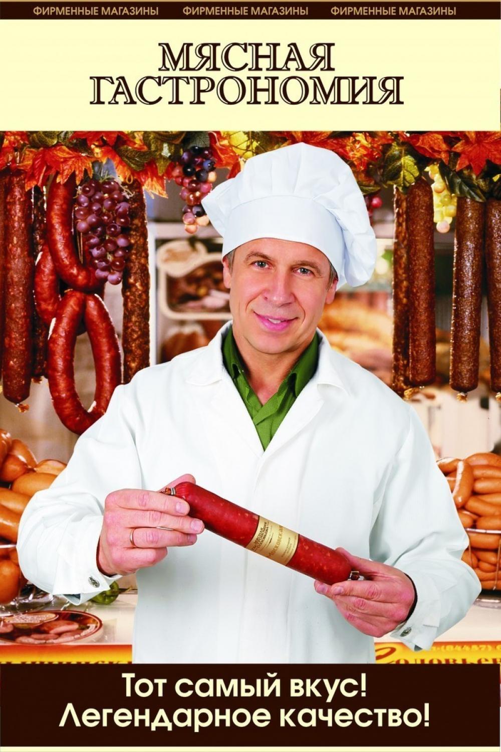 Владимир Соловьев: «Начать работу в фирменных павильонах и предлагать нашу колбасу камышанам мы планируем в марте следующего года»