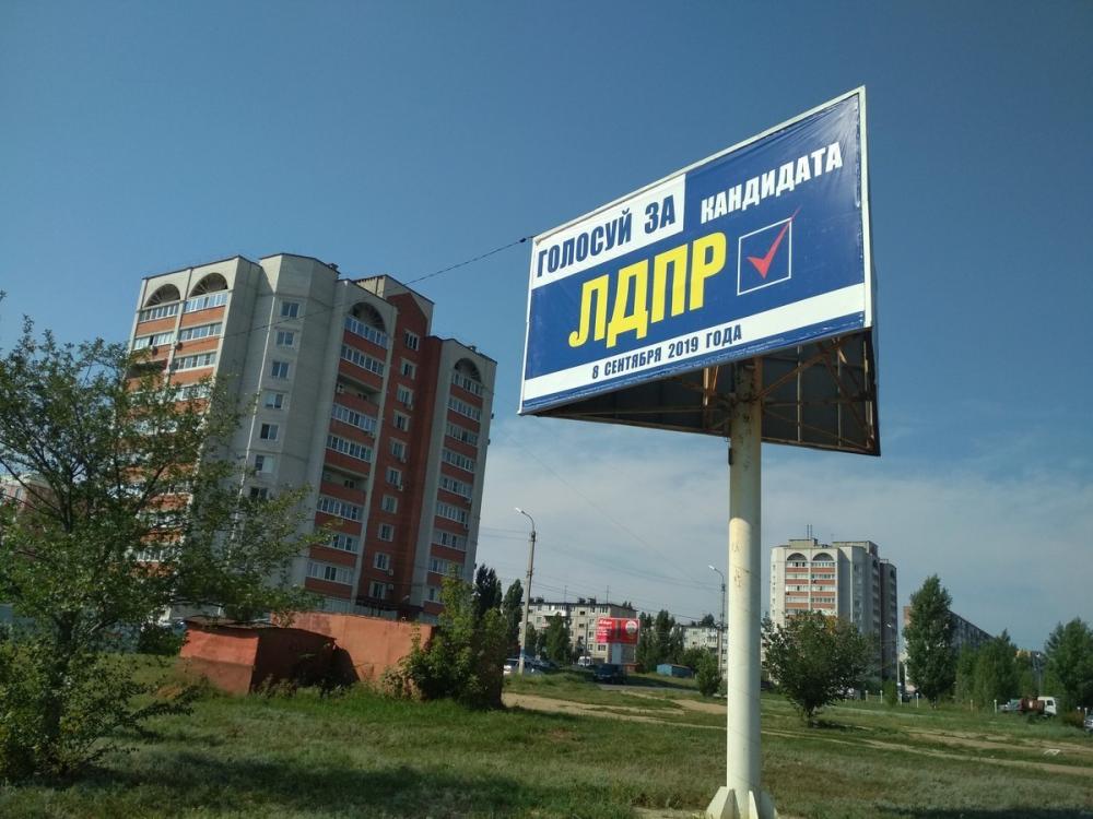 Несмотря на присутствие в составе камышинских кандидатов в депутаты миллионера, политики решили провести агитацию в СМИ экономно