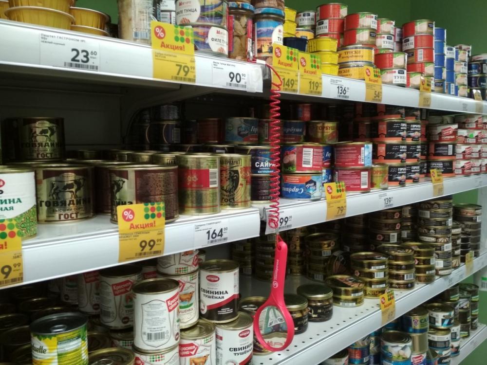 В Камышине в сетевых магазинах появились лупы для разглядывания мелких надписей на товарах