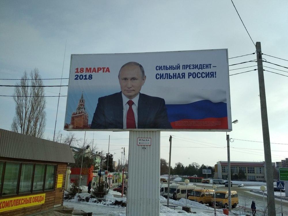 В Камышине появляются новые рекламные щиты с портретами Владимира Путина