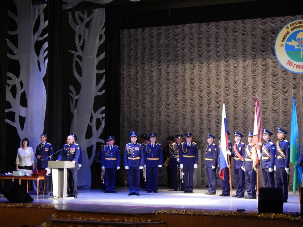 В Камышине на дне рождения 56-й десантно-штурмовой бригады трое старших лейтенантов стали капитанами
