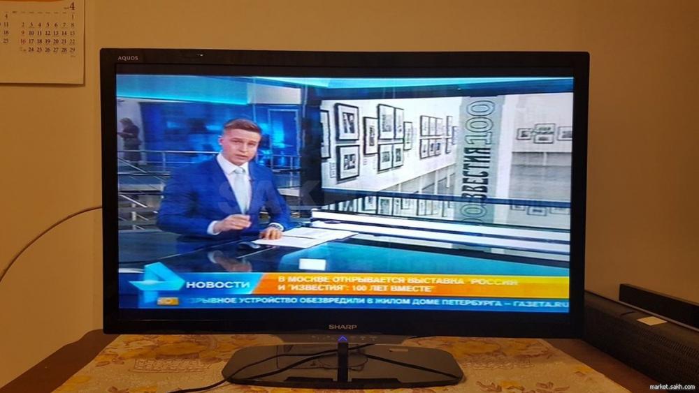 В предстоящий понедельник в Камышине в очередной раз отключают телепрограммы