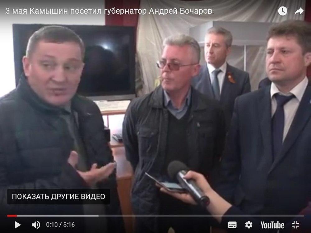 Губернатора Андрея Бочарова будет интересовать в Камышине кузнечно-литейное производство и строительство новой школы