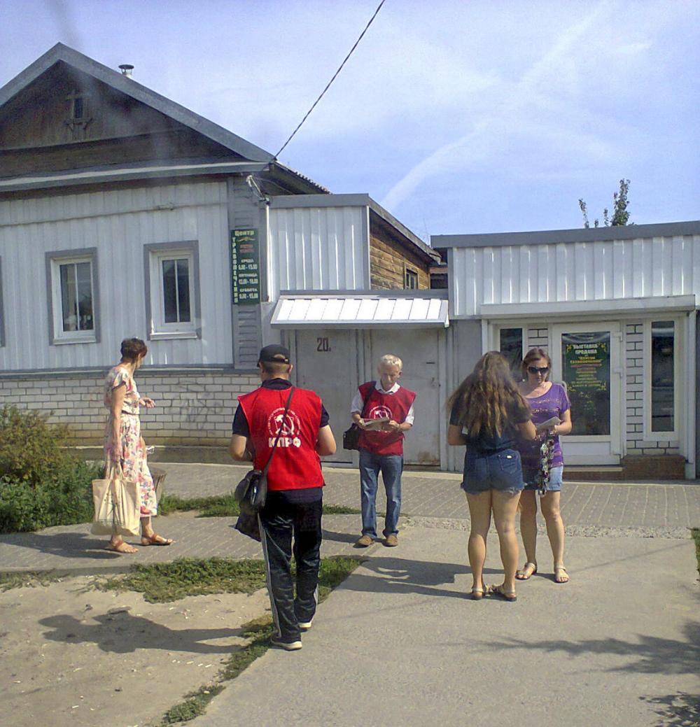 Коммунисты Камышина приняли участие во всероссийской акции «За честные выборы!»