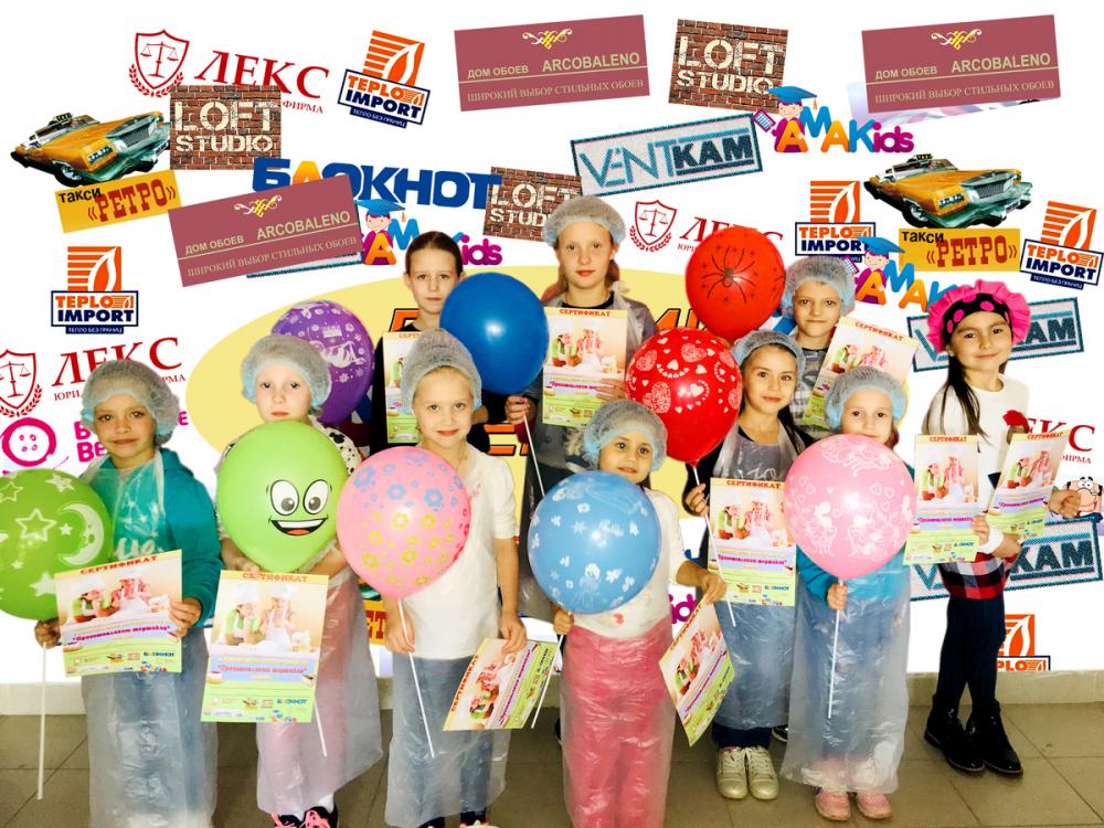 «Блокнот Камышина» вручил сертификаты маленьким кулинарам - участникам творческого мастер-класса по приготовлению тортиков