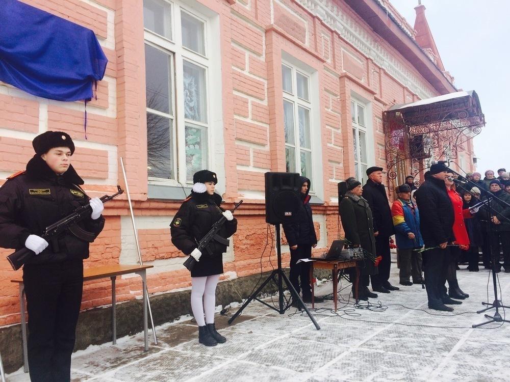 В Камышине открыли мемориальную доску в память о кавалере ордена Славы трех степеней