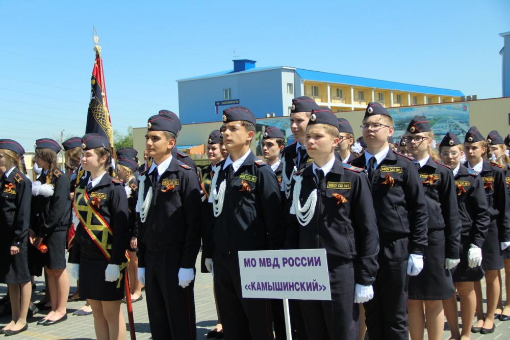 Кадеты из школы №1 достойно представляли Камышин в Волгограде на региональном слете