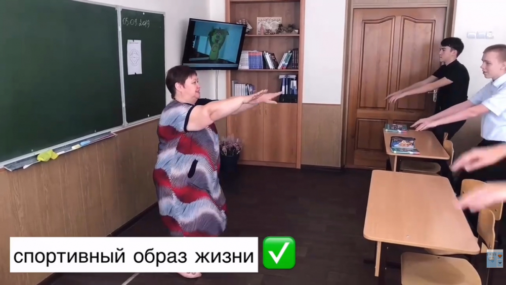 В сети появился лирический ролик-шарж, снятый в стенах камышинской школы №15