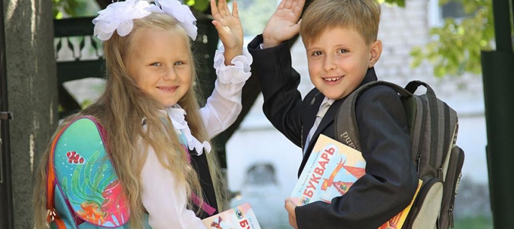 Советы камышанам, как и где купить школьную форму, канцелярские товары