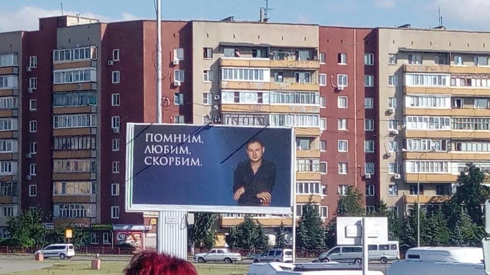 Ожидаемый вчера, 16 сентября, приговор Камышинского городского суда по резонансному уголовному делу Куприкова - Чуприкова  пока не прозвучал