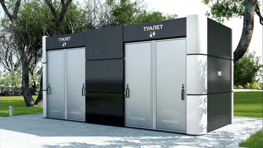 «Блокнот Камышина» направил информационный запрос в мэрию об общественном туалете, обещанном главой администрации к 350-летию города