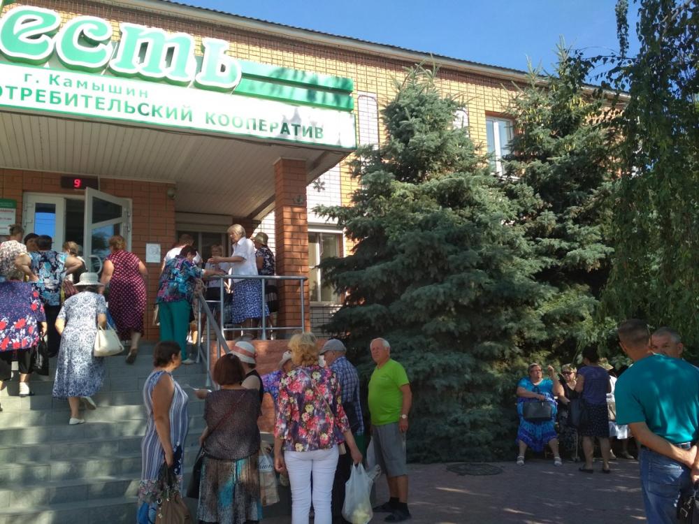 В Камышине все офисы КПК «Честь» будут выставлены на открытую продажу для расчетов с пайщиками