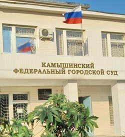 Апелляция по нашумевшему в Камышине судебному процессу «Куприкова - Чуприкова» на 20 страницах перечисляет нестыковки в деле