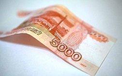 Прокуратура выписала штраф в 5 тысяч рублей дубовской чиновнице за пренебрежение к депутатскому запросу