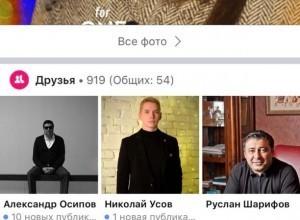 Волгоградские депутаты – единороссы оказались друзьями «горячих девочек на одну ночь» - «Блокнот Волгограда»