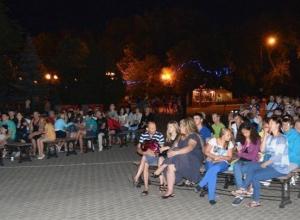 Праздничная программа в честь 110-летия городского парка города Камышина