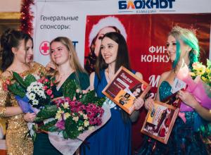 «Мисс Снегурочка 2018» в Камышине: итоги конкурса