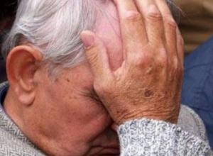 Пенсионер из Камышина отдал более 200 000 рублей мошенникам за охрану неизвестной компенсации