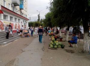 В Камышине улицу Ленина превратили в «базар-вокзал»