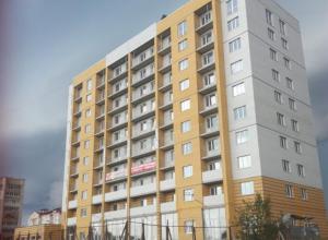 В Волгоградской области подорожали новые квартиры эконом-класса