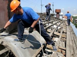 Информация о  капитальном ремонте жилых многоквартирных домов в  Камышине
