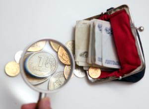 С 1 июля жители Камышина ощутят существенную прибавку в зарплате