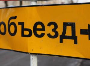 Информация о временном ограничении движения транспорта в Камышине