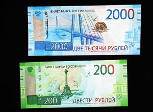 В Камышине продавцы смелее коллег из Волгограда по части новых двухтысячных купюр