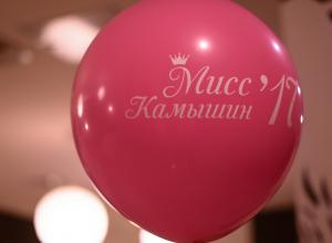 «МИСС БЛОКНОТ Камышин - 2017»: видео