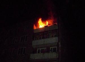 В Камышине на 11 квартале курильщик устроил пожар на балконе