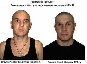 В Волгоградской области разыскивают двух сбежавших заключенных