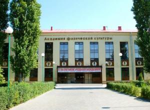 Представители ФГБОУ ВО «ВГАФК» встретятся с учащимися Камышина для оказания профориентационной поддержки