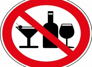 Вниманию юридических лиц и предпринимателей  в сфере оборота алкогольной продукции в Камышине