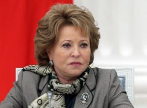 Сегодня в Волгоград прилетает спикер Совета Федерации Валентина Матвиенко