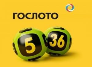 Гослото ждет отклика от «притихшего» волгоградца, выигравшего в лотерею 50 миллионов рублей!
