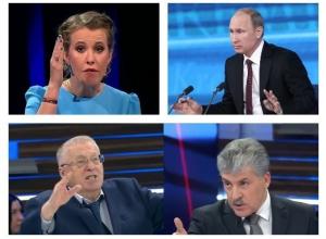 Предвыборные страсти: великолепная семерка и Собчак