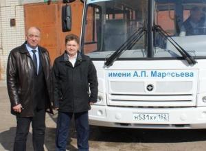 Директор МУП «Автоколонна Камышина» Валерий Большухин готовится сложить полномочия перед арбитражным управляющим из-за банкротства предприятия