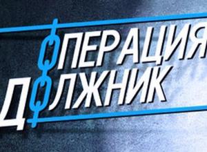 22 500 рублей судебные приставы с сотрудниками полиции взыскали с должников Камышина