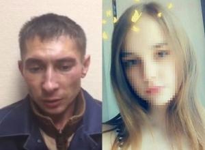 Убийца 16-летней Кристины из Елани рассказал на видео, почему ее убил, - «Блокнот Волгограда»