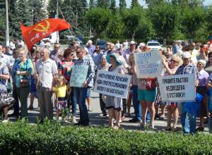 В Камышине состоялся многочисленный и эмоциональный митинг против увеличения пенсионного возраста