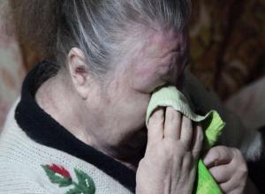 Пенсионерка из Петров Вала лишилась 112 тысяч рублей, купив у мошенников массажер