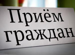 Главный судебный пристав Волгоградской области примет граждан в  Камышине