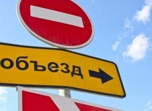 Завтра в Камышине будет ограничено движение транспорта