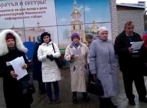 В Никольском соборе Камышина прозвучали имена невинно убиенных горожан