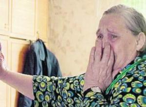 В Камышине возбуждено уголовное дело по факту кражи денег у пенсионерки