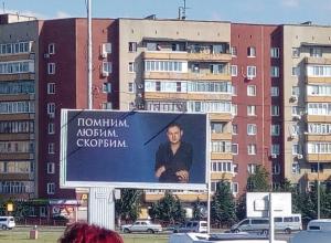 Камышане интересуются, чьи портреты попадают на билборды похоронной тематики в центре города