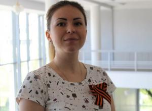 Жительница Камышина в числе победителей Всероссийского конкурса молодёжных проектов